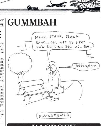 Gummbah