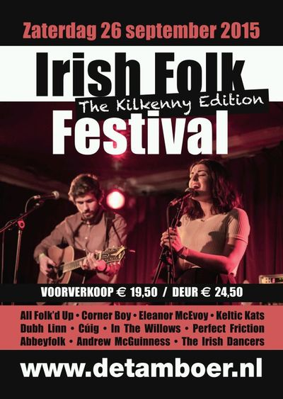 Irish Folk Festival 2015