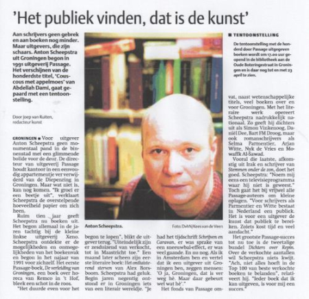 Anton Scheepstra 2003