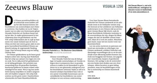 Visualia 1250