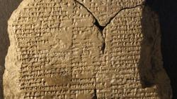 Gilgamesj-epos