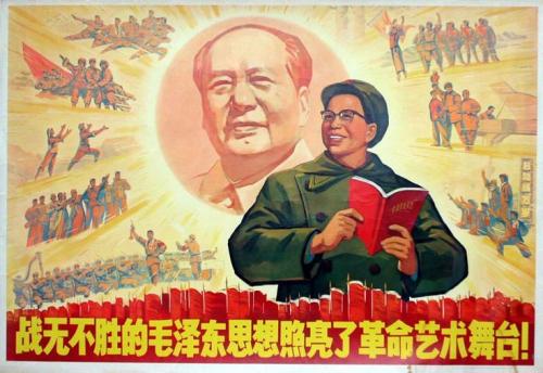 Chinese-propagandaposter-tijdens-de-Culturele-Revolutie